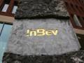 SABMiller приостановила интеграцию с AB InBev - СМИ
