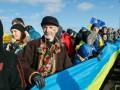 Предсказания для Украины на 2017: стало известно, каким будет этот год