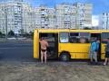 В Киеве оголенные водители устроили застолье прямо в маршрутке