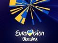 Евровидение 2020: где и когда смотреть финал