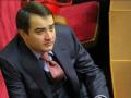 Скупинский рассказал о петиции об увольнении главы ФФУ Павелко