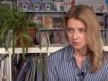 Поклонская записала видео в поддержку Зеленского