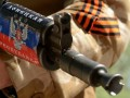 Главарю боевиков на Донбассе объявили подозрение в преступлении