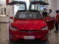 Tesla планирует открыть новый завод и привлечь более миллиарда долларов