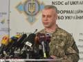 Москва не вправе руководить действиями ОБСЕ - спикер АТО
