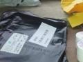 В Киеве эвакуировали подъезд из-за подозрительной посылки