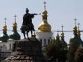 Столичная утопия. Заканчивается работа над новым генпланом Киева - Ъ