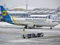 Несмотря на снегопад. В Борисполе заявили, что аэропорт продолжает работу. На прилет рейсы принимаются по запросам авиакомпаний