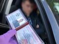 Задержанному сотруднику киевской СБУ сообщено о подозрении