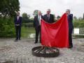 Президент Чехии публично сжег красные трусы