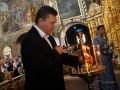VIP-Пасха: как отметят праздник наши политики
