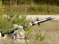 Эксперт NYT: США совершат ошибку, дав Украине оружие