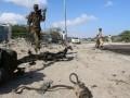 В Сомали авиаударом уничтожили базу террористов