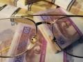 С 1 марта в Украине проведут масштабное повышение пенсий