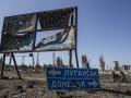 СБУ опубликовала доказательства мародерства среди боевиков на Донбассе