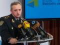 Экс-глава Генштаба уволен с военной службы