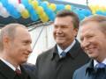 25 лет отношений Украины с Россией: как исчезла дружба