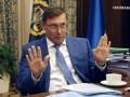 Луценко рассказал, как депутаты