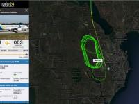Туманы: В аэропорту Одессы самолеты ставят