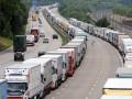 Необходимая протекция: G20 поддержала Украину в споре с Россией в ВТО