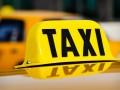 В Киеве таксисты взвинтили цены из-за Евро-2012