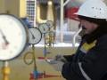 Украина в октябре резко сократила поставки газа из Европы