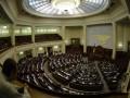 Верховная Рада может упростить процедуру открытия бизнеса