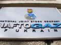 Газотранспортная система останется в собственности государства после реформирования Нафтогаза