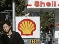 Прибыль Shell резко упала, оказавшись ниже прогнозов