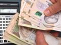 Украинцам можно выбрать между льготами и субсидией на оплату ЖКУ