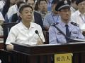 Опальный китайский политик Бо Силай обжаловал пожизненный приговор