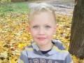 ГБР завершило следствие по убийству 5-летнего Кирилла Тлявова
