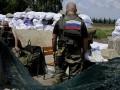 Боевики обстреляли Крымское и Желобок