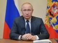 В администрации Путина зафиксировали зараженных вирусом COVID-19 – СМИ