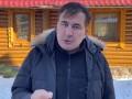 Саакашвили призвал оппозицию Грузии
