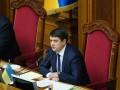 Разумков запретил депутатам зарубежные командировки из-за коронавируса