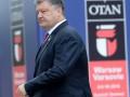 Порошенко создал комиссию по интеграции Украины в НАТО
