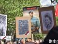 9 мая в Николаеве: Шухевич в Бессмертном полку и драка под звуки военного марша