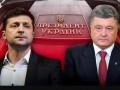 Дебаты Порошенко и Зеленского покажут 20 зарубежных каналов - Аласания