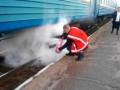Под Харьковом загорелся пассажирский поезд
