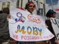 В киевском кафе - скандал из-за украинского языка