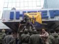 Интер просит Порошенко о защите от давления