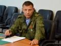 В ДНР подтвердили отвод украинской техники