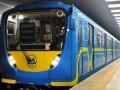 В Киеве ограничат работу трех станций метро