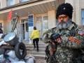 Вооруженные казаки пытаются захватить избирательную комиссию в Красном Луче