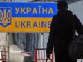 Нацбанк посчитал, сколько денег в Украину поступило от заробитчан