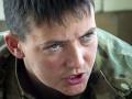 Суд оставил летчицу Савченко под арестом