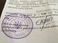 В Киеве разносят фальшивые повестки в военкомате