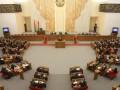 Минск жестко отреагировал на резолюцию сейма Литвы
