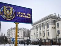 СБУ вывесила перед посольством РФ билборд